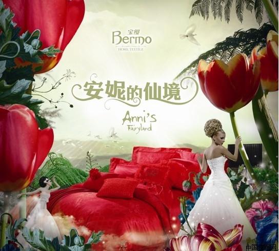 班得瑞-Annie's Wonderland-安妮的仙境