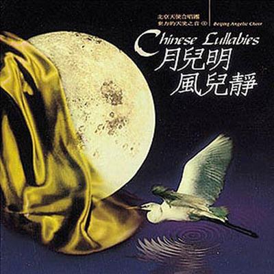 催眠曲轻音乐-藏族催眠曲